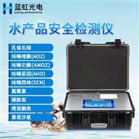YT-YC氯霉素检测仪 新品