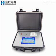 LH-SC水产品快检系统