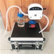 便攜式電動負壓液體取樣器