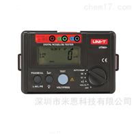 UT582/UT585/UT586/UT582+优利德UT582/UT585/T586漏电保护开关测试仪