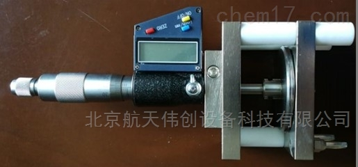 介电常数测试仪 测微杆