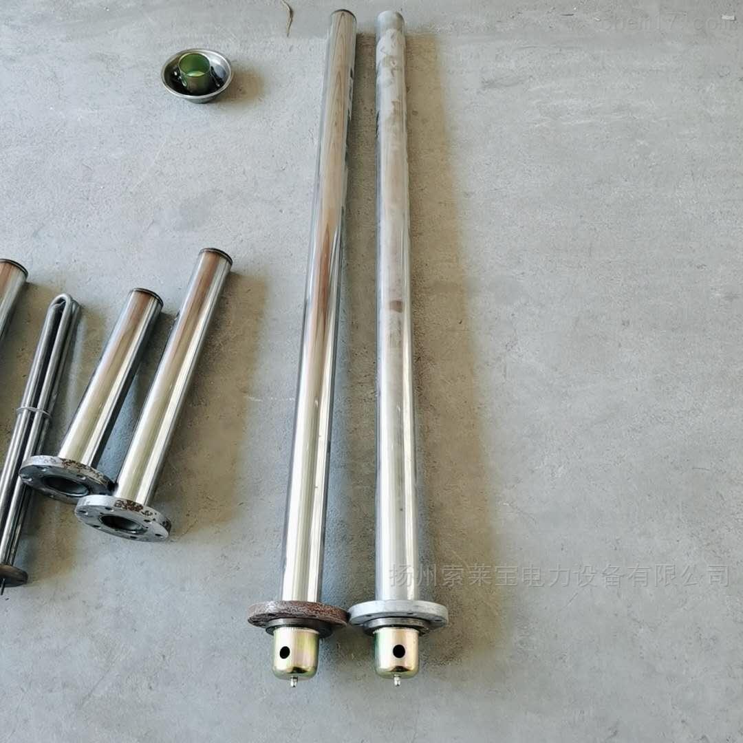 SLB护套式电加热器