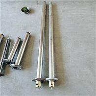 slb014SLB护套式电加热器