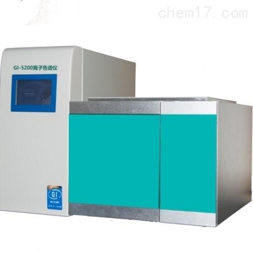 碳酸锂药物浓度分析仪