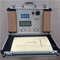 slb003一级承装(修、试)现场动平衡测量仪