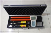 slb004二级承装(修、试)slb无线核相仪