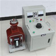 slb007扬州工频耐压试验装置承装(修、试)