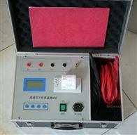 slb008四级承修接接地导通测试仪
