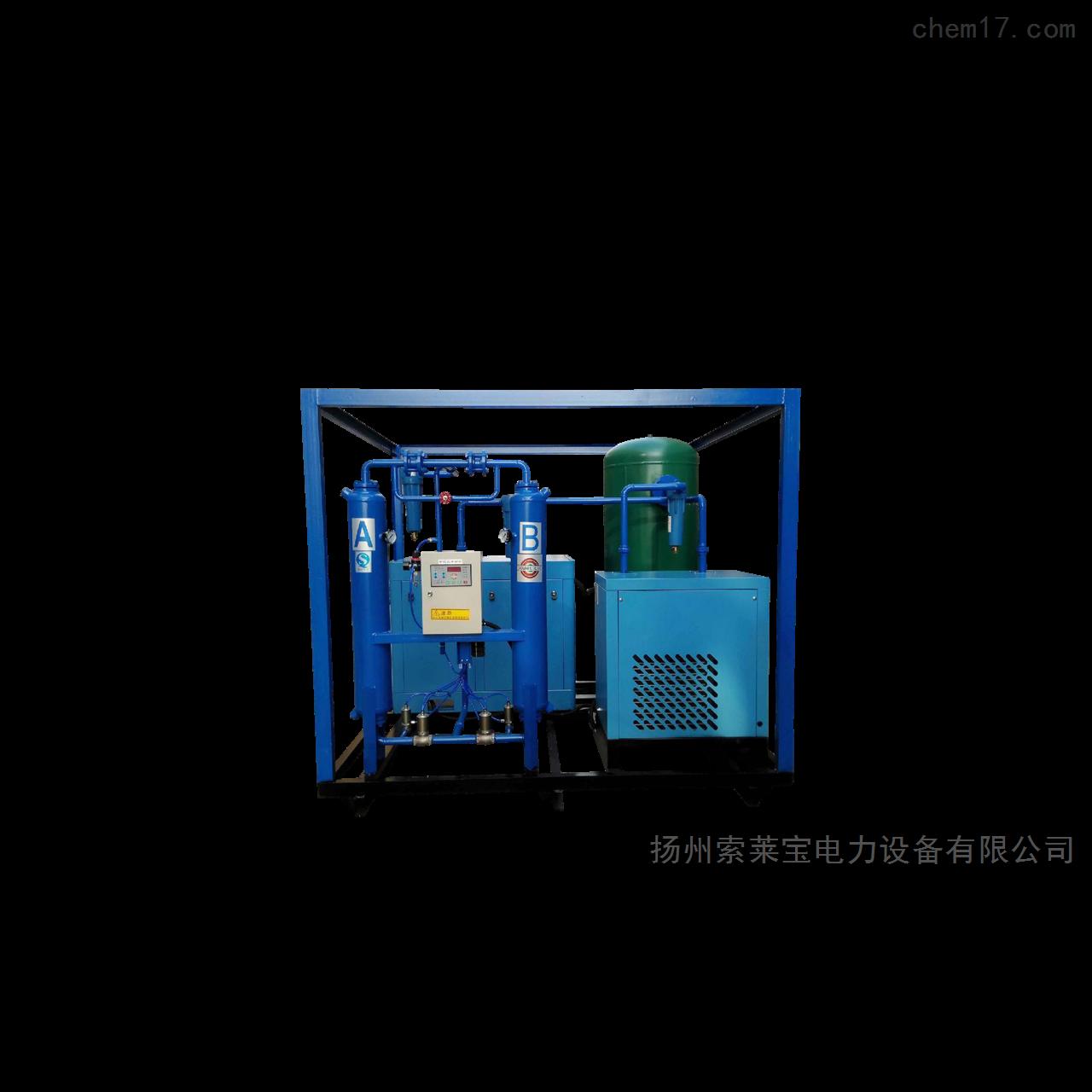 二级承装承修承试空气干燥发生器制造商
