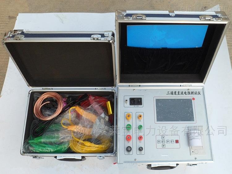 五级承装(修试)SLB20A直流电阻测量仪