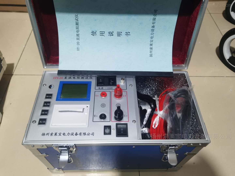 一级承装(修、试)5A直流电阻测试仪用途