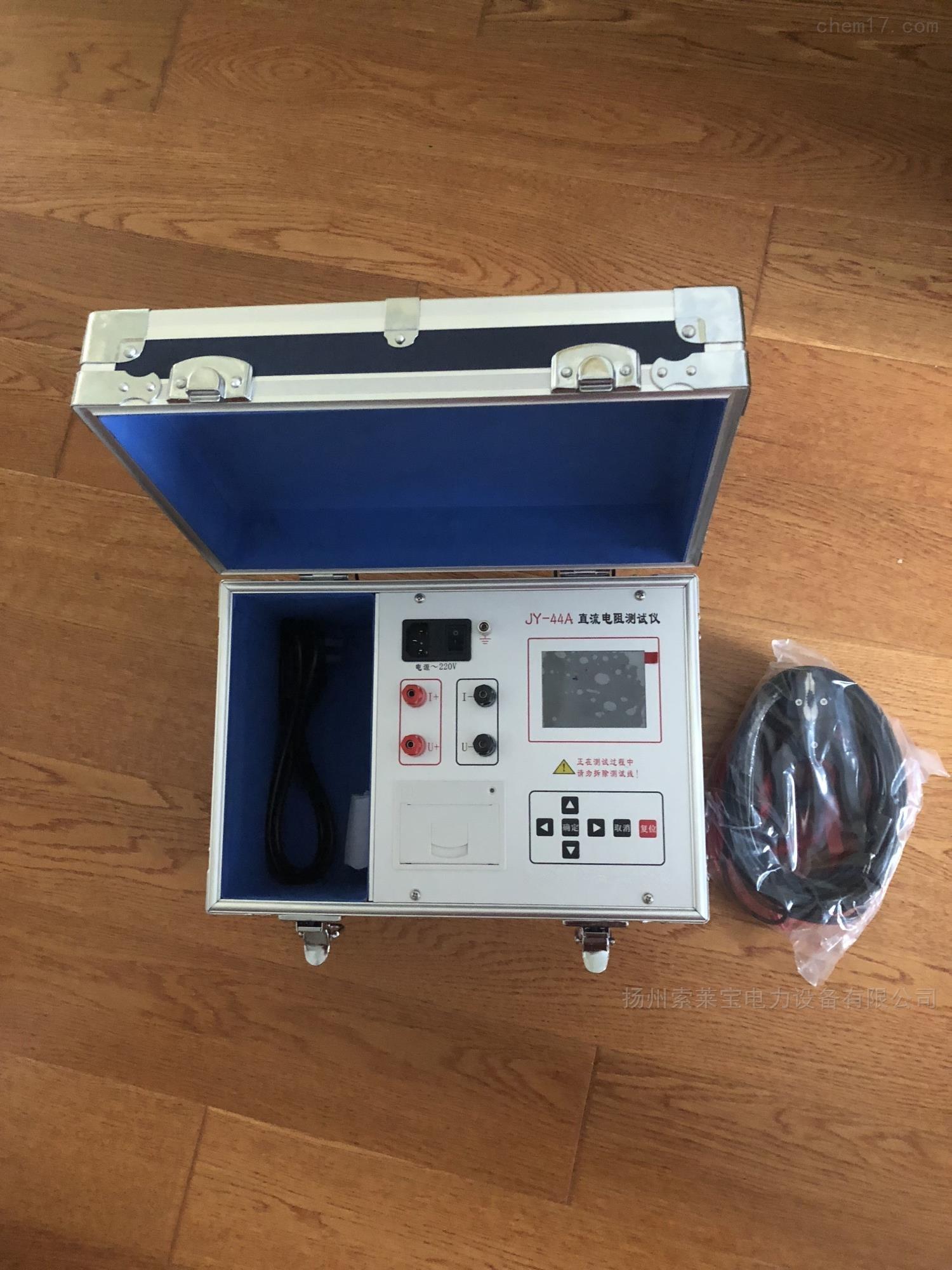 直流电阻测试仪5A四级承装承修承试