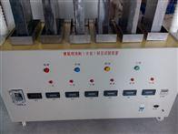 slb016三级承修SLB绝缘靴手套耐压试验装置