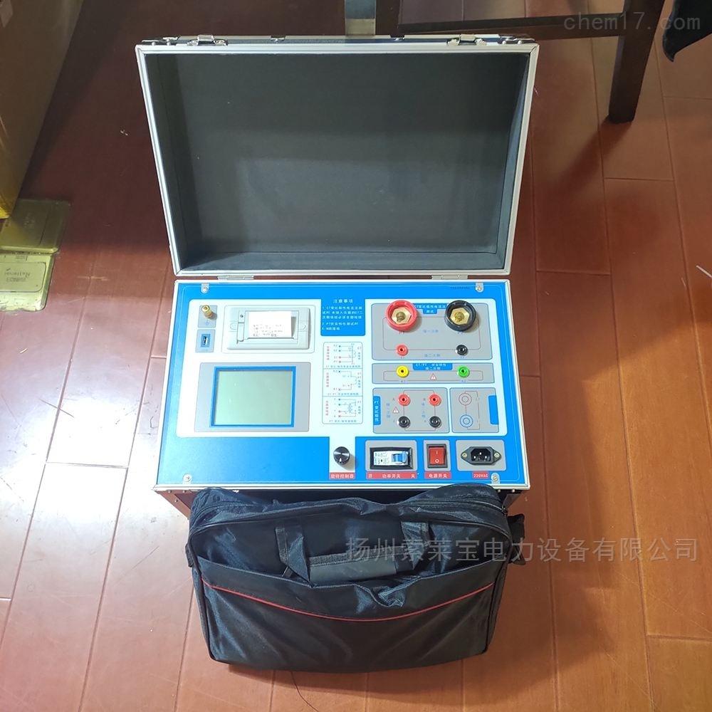 索莱宝电流互感器综合测试仪四级承装