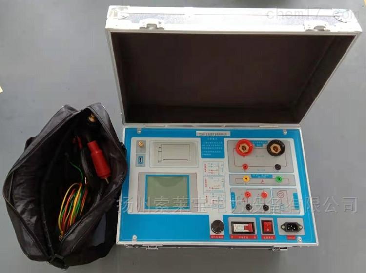 四级承装(修试)SLB600A互感器综合测试仪