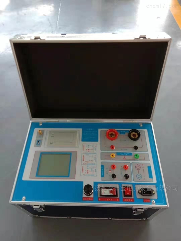 二级承装承修承试PT伏安特互感器综合测试仪