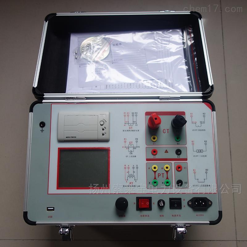 五级承装互感器电流综合测试仪