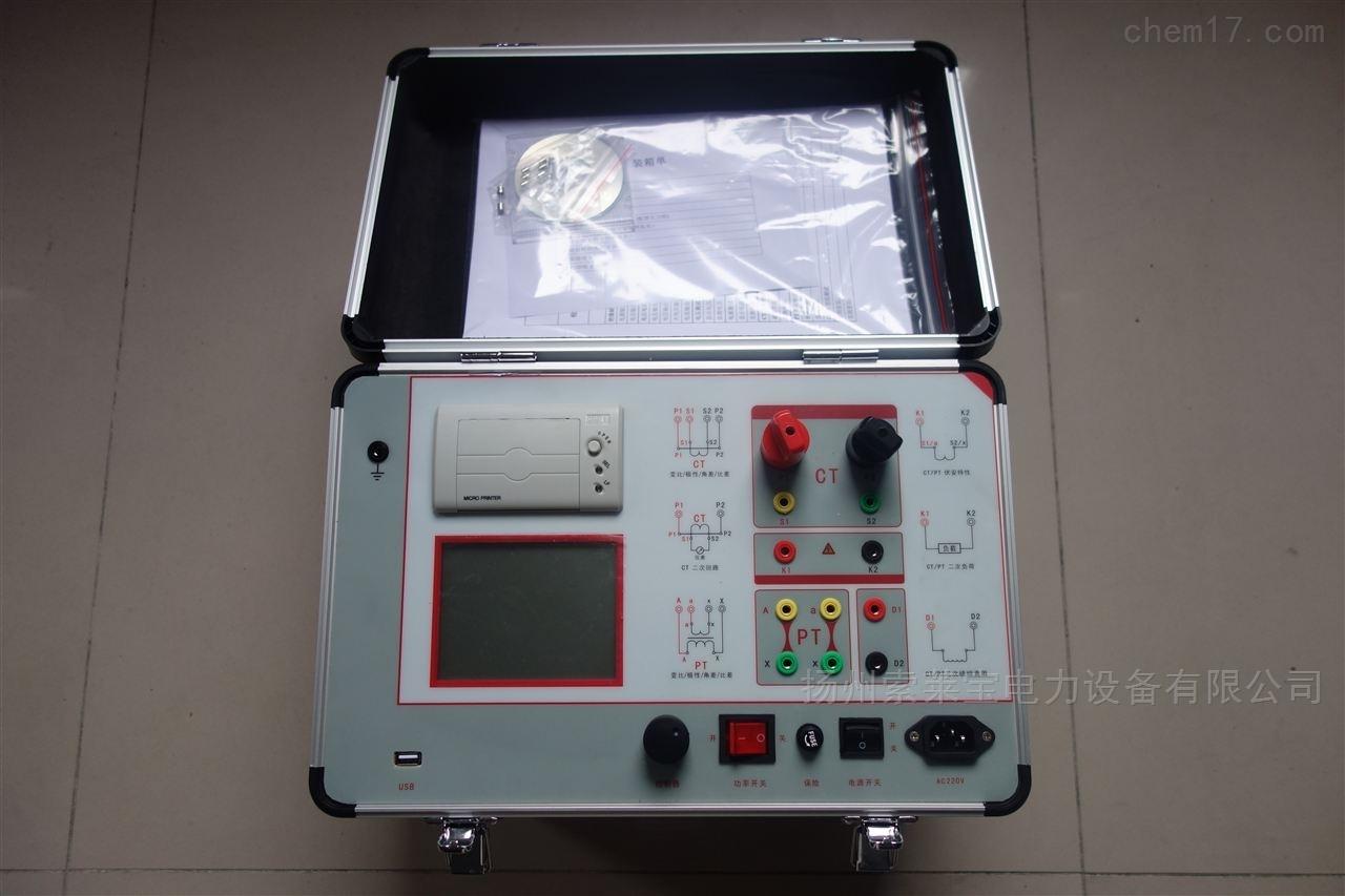 扬州互感器电流综合测试仪五级承装(修试)
