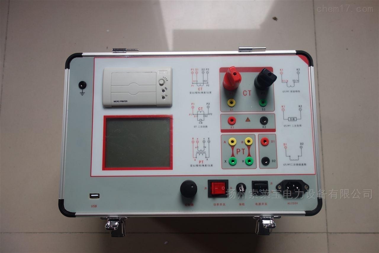 三级承试互感器综合测试仪