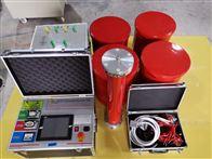 四级承试串联谐振耐压试验装置