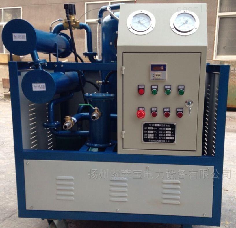 五级承装DZJ-50L高效率真空滤油机-现货供应