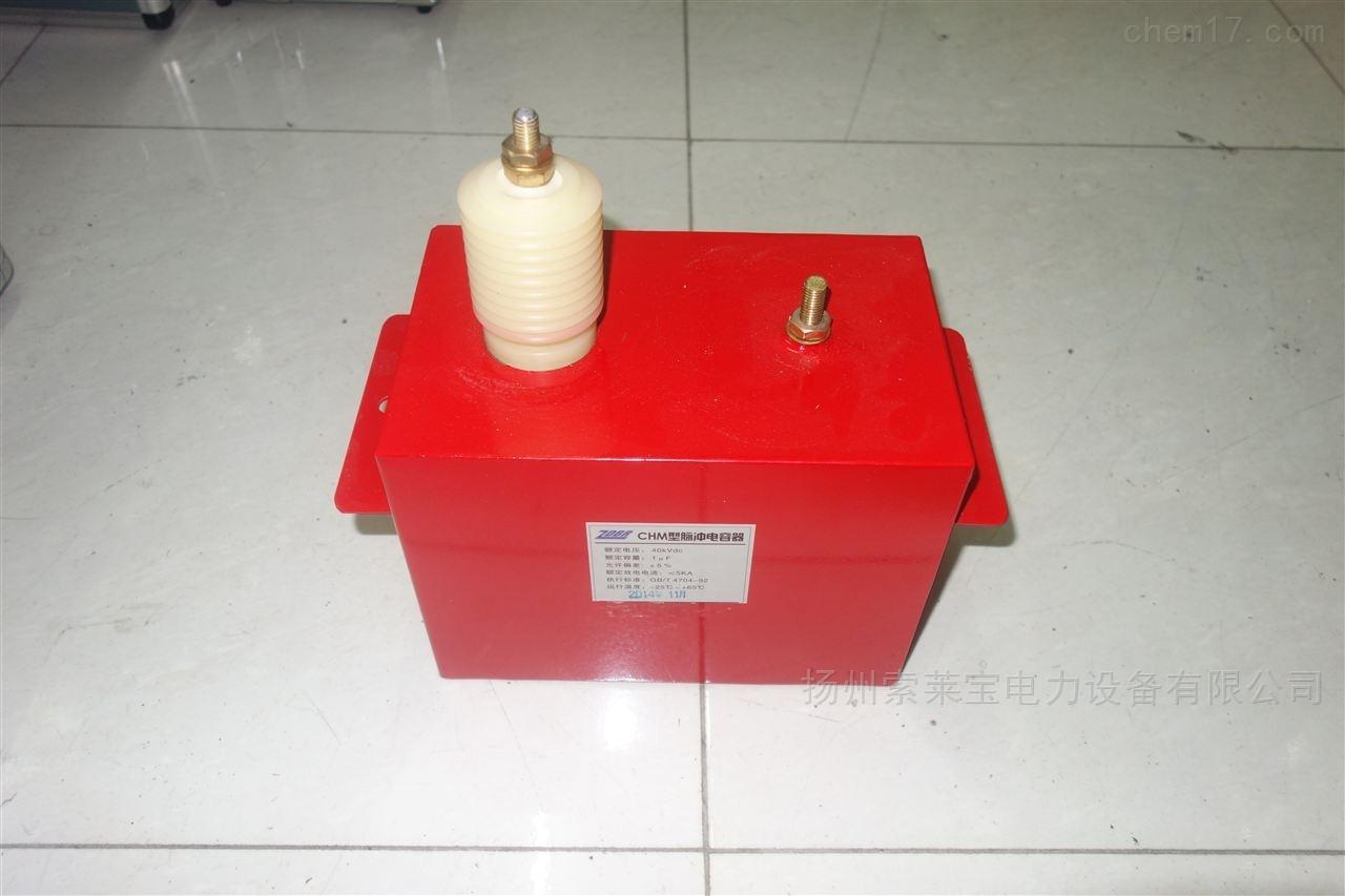 索莱宝电缆故障测试仪/长度测试二级承装