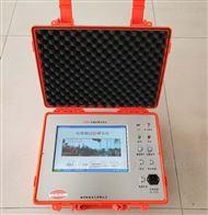 slb023一级承试智能高压低压电缆故障测试仪