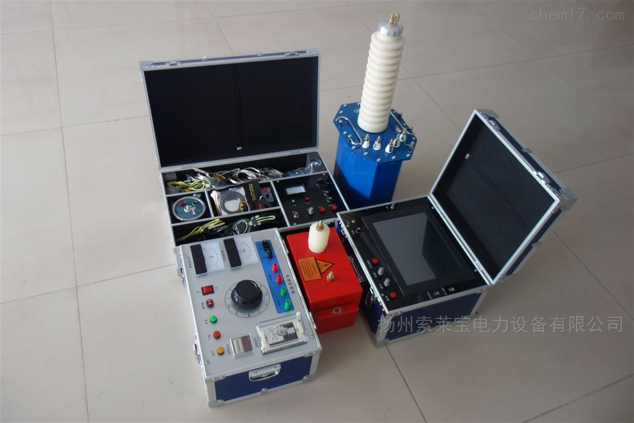 优质测距仪/电缆故障测试仪四级承装
