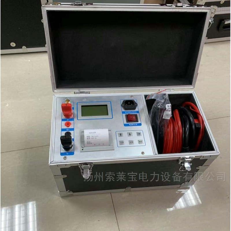五级承修带打印存储高精度回路电阻测试仪