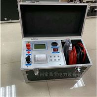 slb024五级承修带打印存储高精度回路电阻测试仪
