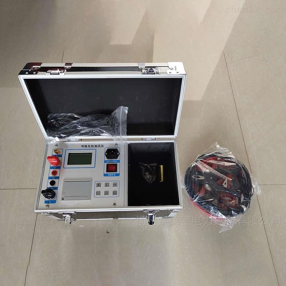 承装接触回路电阻测试仪