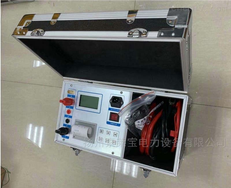 四级承装(修试)全自动开关回路电阻测试仪
