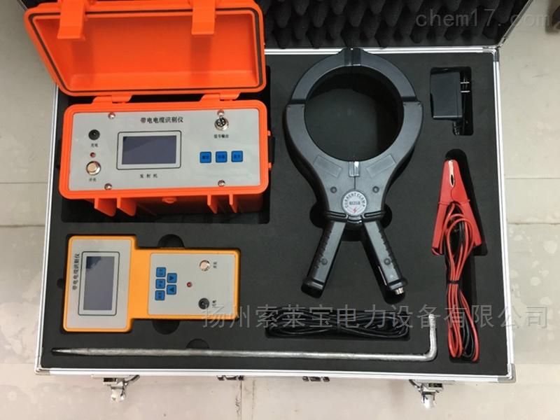 二级承试高压带电电缆识别仪 厂家直销