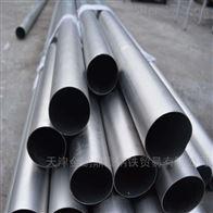 钛合金管TC4钛管