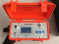 slb025管线仪带电电缆识别仪电缆路径仪三级承装