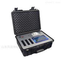 FT-ZY20作物营养诊断仪