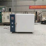 500度高温干燥箱/烘箱
