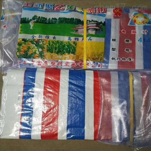 大庆油田防水彩条布