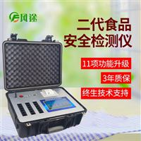 FT-G1800便携式食品安全检测仪器