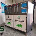 AKL焦作医院留观病房废水处理流程设备