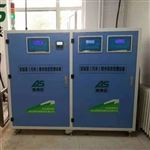 AKL医疗救治定点医院废水处理设备