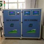 AKL安阳化验室废水处理设备医学