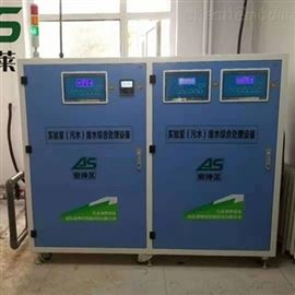 AKL喀什核酸检测实验室污水处理装置批发