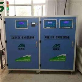 AKL伊宁核酸检测实验室废水处理设备调试