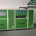 AKL一体化生活废水处理设备