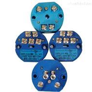 SBWR-4281/440热电偶智能型温度变送器,SBWR-4281/440I