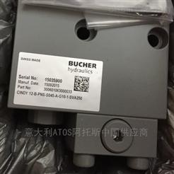 布赫bucher平衡阀只卖原装正品