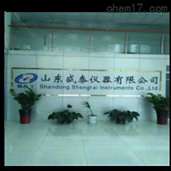 SY/T-7550全国包邮SH7550原油蜡含量测定仪