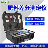 FT-Q10000化肥含量检测仪哪卖