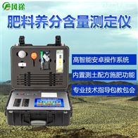 FT-Q6001土壤肥力测定仪